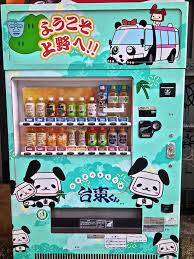 Interesting Facts About Vending Machines Best 48 Quirky And Interesting Facts About Japan Dave's Travel Corner