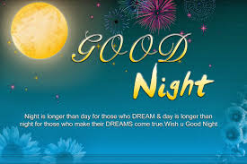 50 Beautiful Good Night Quotes And Wishes With Images