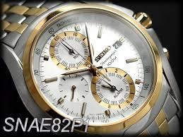seiko specialty store 3s rakuten global market seiko it is a stylish chronograph watch