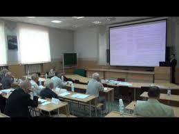 кандидатской поиск видео июнь 2017 Защита кандидатской диссертации Анохин В В