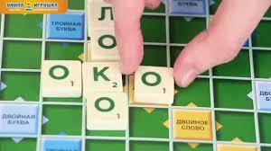 <b>Настольная игра Scrabble</b> (Скрабл), <b>Mattel</b> - YouTube