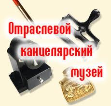 карандаш hammer 601