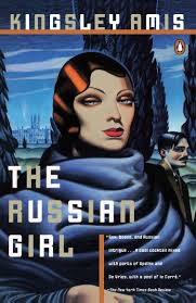 The russian girl 9780140251722 kingsley