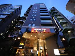 Hotel Nihonbashi Saibo Hotels Near Ningyocho Subway Station Tokyo Best Hotel Rates