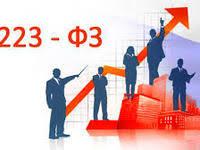 Государственный комитет Республики Татарстан по закупкам Определен контрольный орган в сфере закупок по Закону n 223 ФЗ