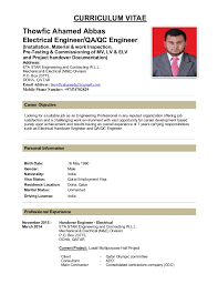 resume of electrical engineer converza co. thowfic ahamed cv