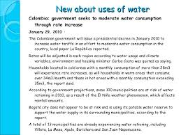 water resources power point presentation  20