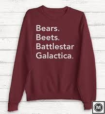 michael scott s letter of recommendation for dwight the office sweatshirt dwight schrute the office sweater bears beets battlestar galactica michael scott jim halpert instagram