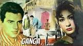 Sarshar Sailani Ganga Ki Lahren Movie
