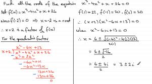complex numbers roots of a cubic equation