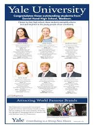 daniel hand high school senior spotlight
