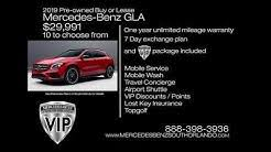 Schedule a service appointment online. Mercedes Benz Of South Orlando Youtube