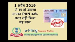 Link PAN with Aadhar - Step by Step Guilde (Hindi) - YouTube