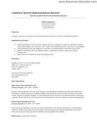 Resume Cover Letter For Customer Service Representative Resume