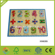 Wooden Math Games Wooden Math Games Wooden Math Games Suppliers and Manufacturers 46