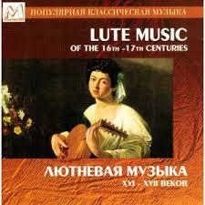 Дипломная работа Гитара виуэла лютня в культуре Нового Света  Лютневая музыка дипломная