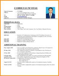 13 Format On How To Write A Cv Appication Letter