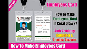 Card In Id Company Method Photoshop Employee Identity School Draw Corel Latest Design