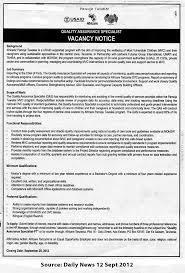 Quality Assurance Specialist Tayoa Employment Portal