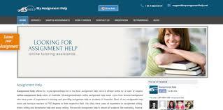 online assignment myassignmenthelp net reviews myassignmenthelp
