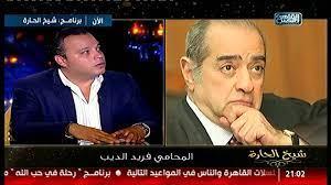 بوابة الفجر: تامر عبدالمنعم: فريد الديب سيخلد التاريخ له هذا الموقف (فيديو)
