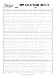Free Printable Handwriting Practice Worksheets Worksheets for all ...
