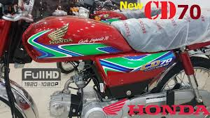 2018 honda 70 bike.  2018 honda cd 70 2018 new model for honda bike c