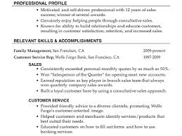 Help Me Write Custom Admission Paper Online Cellular Phone Sales