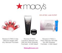 receive a free 5 pc gift with your 100 shiseido purchase