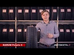 Шина Bridgestone Blizzak Revo GZ <b>Dunlop Winter Maxx WM02</b> ...