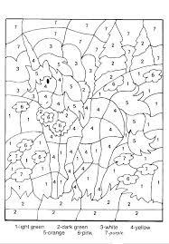 Worksheets Kindergarten Subtraction Free Printable Maths Collection ...