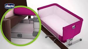 <b>Детская кроватка</b>-манеж NEXT2ME от <b>Chicco</b> - YouTube
