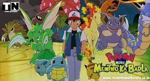 CAtoon network india: Pokémon Movie Mewtwo Ka Badla a.k.a The First Movie -  Mewtwo Strikes Back HINDI Full Movie [HD] (1998)