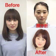 似合う髪型を知りたい顔分析が大切zaza 早稲田店美容院美容