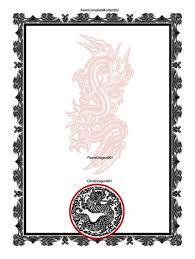 martial arts certificate template certificates martial arts certificate designs in vector format