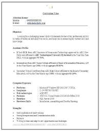 Current Resume Samples Best Of Latest Format For Resume Format In Making Resume Format In Making