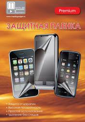 Купить <b>Пленка защитная Media Gadget</b> Premium для Samsung ...