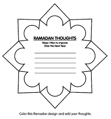 Small Picture Ramadan Thoughts crayolacomau