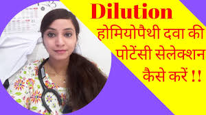 Homeopathic Dilution Medicine Homeopathic Dilution Potency Potency List Chart Selection Guide