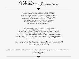 Marriage Invitation Sample Email