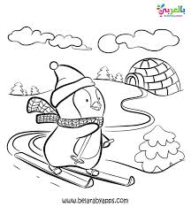 100s of free coloring pages for kids & coloring books for boys & girls, great printable activities for kids including favourite characters like unicorns. Free Printable Winter Coloring Pages For Kids Belarabyapps