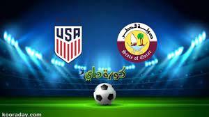 مشاهدة مباراة قطر وأمريكا بث مباشر اليوم 30 - 7 في بطولة كأس الكونكاكاف  الذهبية
