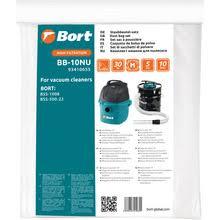<b>Мешки</b> для пылесоса, купить по цене от 249 руб в интернет ...
