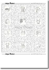 Maze Generator: mazes with images or text in the puzzle