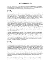 cover letter examples for essay