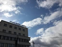Hotel Route Inn Court Komoro Hotel Route Inn Court Komoro Around