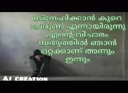 Husband Images Malayalam Whatsapp Status Download