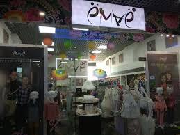 <b>Ёмаё</b>, магазин детской одежды, ул. Ленина, 21, Рязань, Россия ...