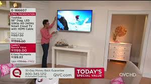 tv qvc. on-air presentation tv qvc