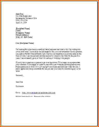 event planning cover letter 30052017 dental hygiene cover letters